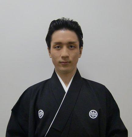 Musashino, Japan: Samurai Ryuou Arai