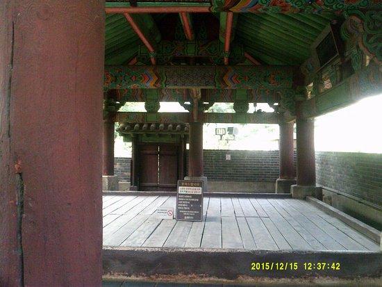 Changuimun Gate (Jahamun Gate)