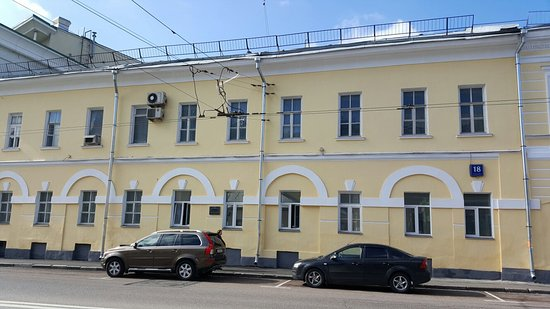 House of Zhegalkin