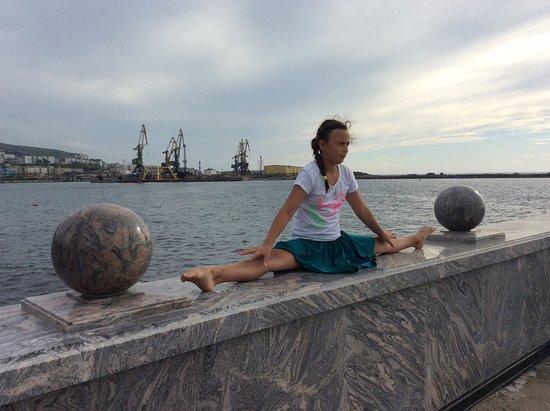Kholmsk, Rusija: Гимнастка