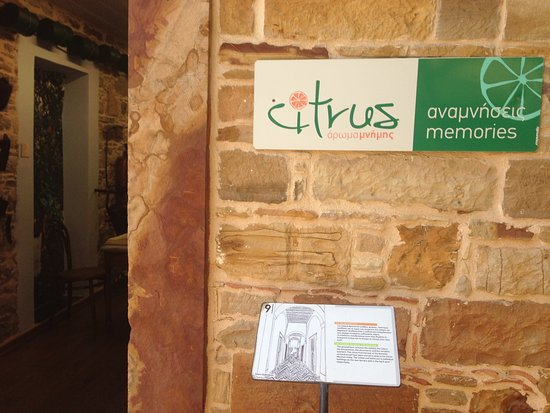 Chios Town, Greece: entrance museum