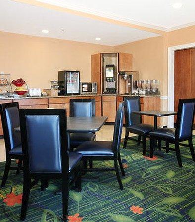 Houma, لويزيانا: Breakfast Area