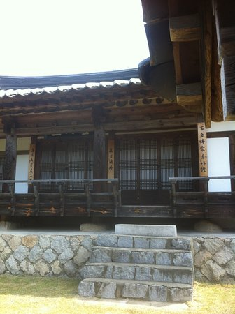 Andong Gunja Village (Historic Site of Ocheon)