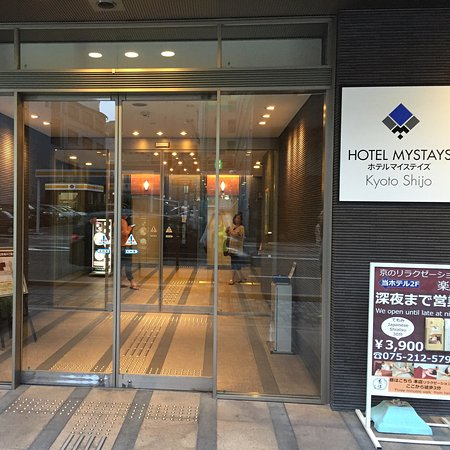 Hotel MyStays Kyoto Shijo: photo4.jpg