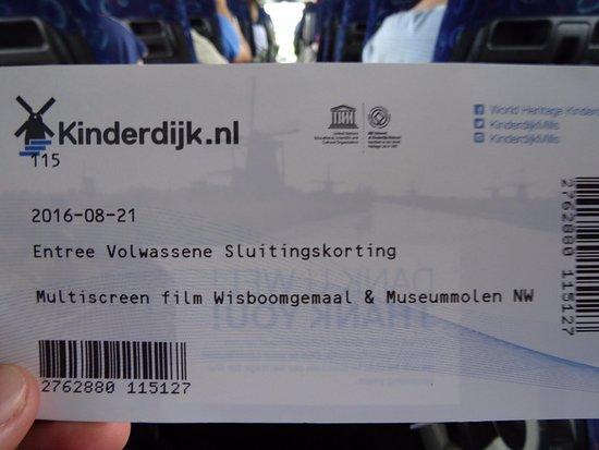 Kinderdijk, The Netherlands: Bilet