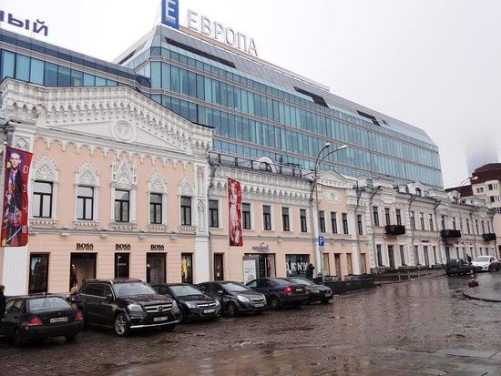 Shopping and Business Center Evropa