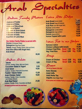Sultan restaurant menu page 1 picture of sultan arabian for Arabian cuisine menu