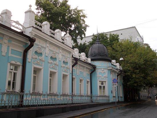 House of Mikhailova-Talgren