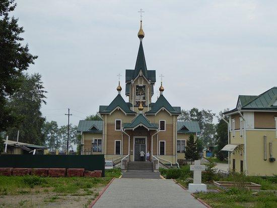Slyudyanka, Rosja: Общий вид храма