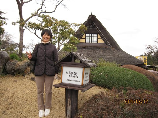 Nakagawa-machi, Japón: 茅葺の田舎や