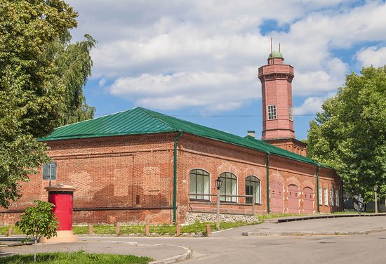 State Historical and Memorial Museum of Lenin's Homeland