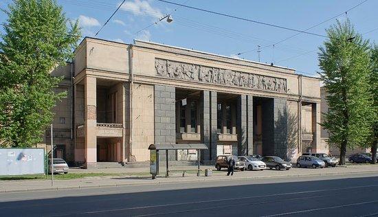 Cinema Moskva