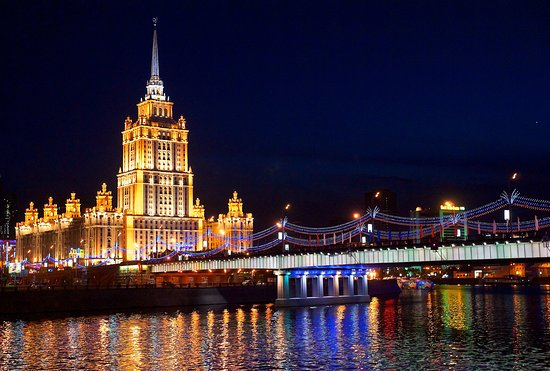 Radisson Royal Hotel Moscow: Night View