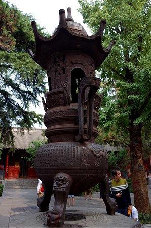 Luoyang, Kina: photo6.jpg