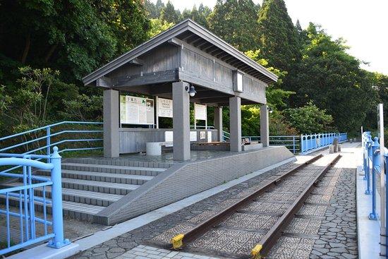 Kazamaura-mura, Japan: 温泉駅として設置され足湯があります