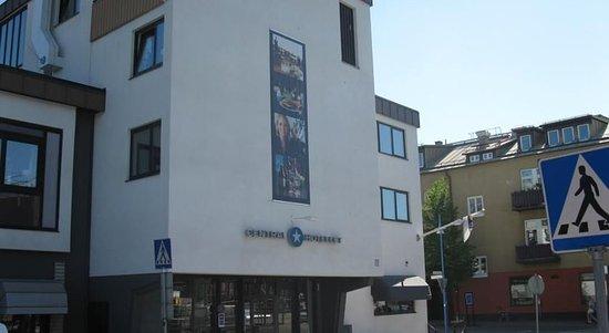 Vetlanda, Sverige: Exterior