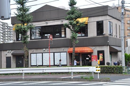 Nerima, Japonya: マクドナルド/1階は混んでいても2階は空いていました