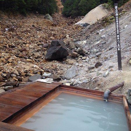 Minamimaki-mura, Japão: photo1.jpg