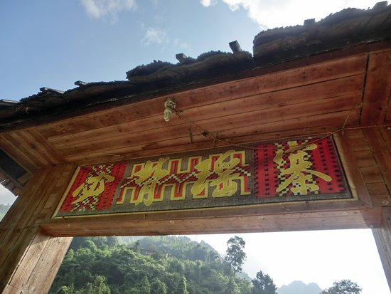 Ruyuan County, Cina: the banner with the name of Bibei Yao Village in Chinese