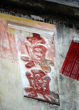 Essence Hanoi Hotel & Spa: Vue plongeante sur cours