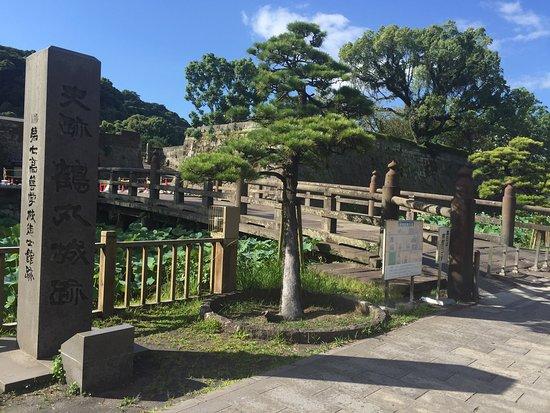 Tsurumaru Castle Ruins