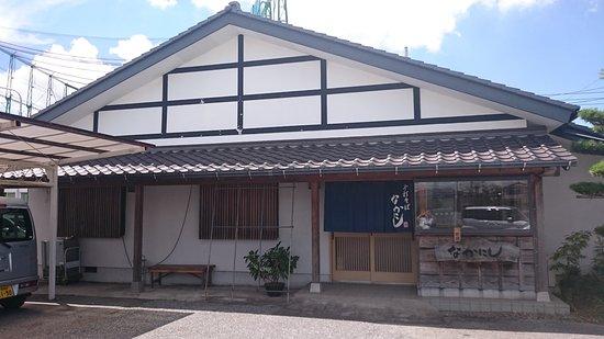 Ichihara, Japón: 駐車場から店舗