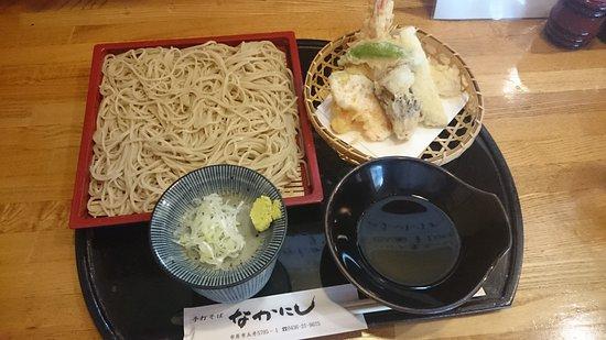 Ichihara, Japón: 天せいろ