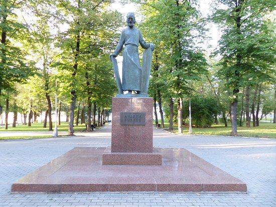 Monument to Andrey Rublyov