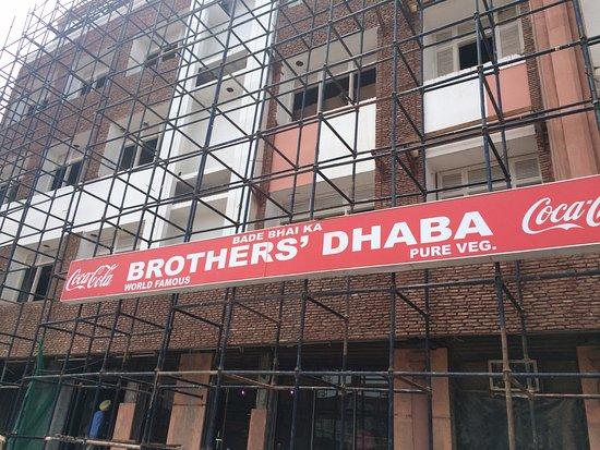 Bade Bhai Ka Brothers Dhaba: Front facade