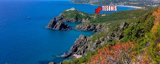 Tertenia, Italy: Dove ci troviamo