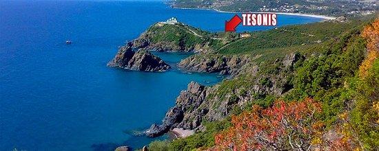 Tertenia, Italie : Dove ci troviamo