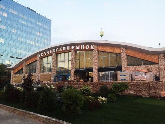 Usachevskiy Market