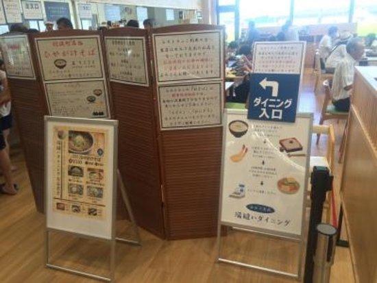 Restaurantes en Ugo-machi