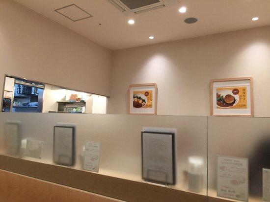 Hararyokaku: photo4.jpg