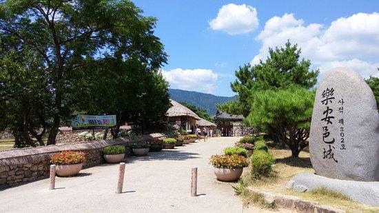 Suncheon, Corea del Sur: 낙안읍성 입구