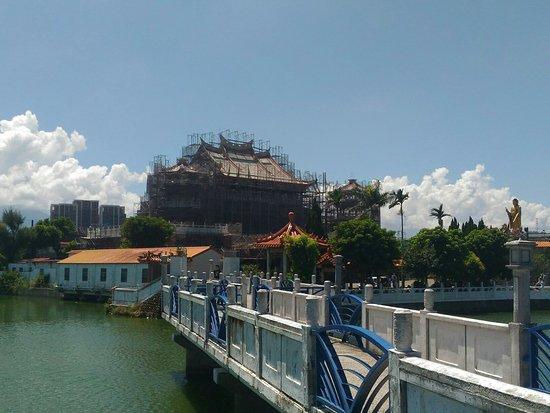 Longtan Nantian Temple
