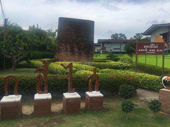 Khuk Khi Kai (Shaped Prison)照片