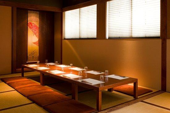 Komaki, Japan: 座敷