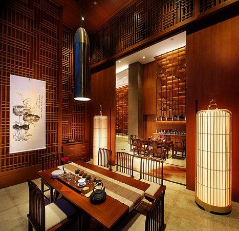 Хайкоу, Китай: 聚茗邑