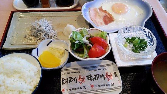 Susono, Japón: 朝食