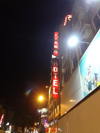 Ta Lee Commercial Hotel
