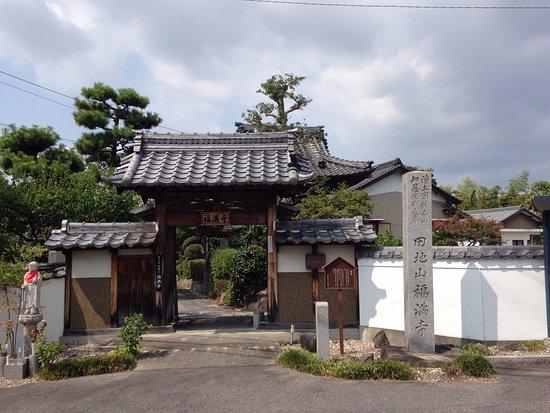 Fukuman-ji Temple