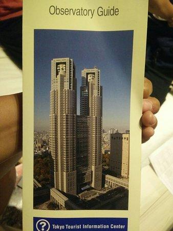 Tokyo Metropolitan Government Office : IMG_20160826_191306_large.jpg
