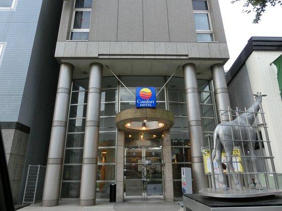 Comfort Hotel Nagano: ホテル玄関