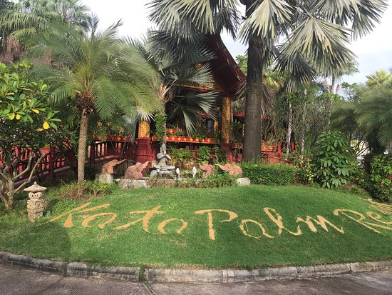 ‪‪Kata Palm Resort & Spa‬: photo6.jpg‬