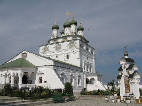 Epiphany Monastery