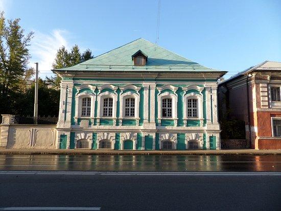 Chambers of Ptitsyn