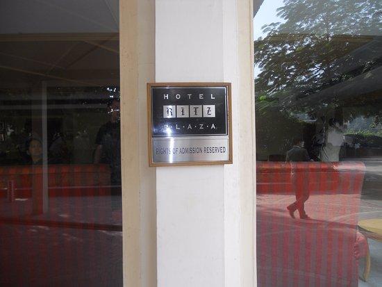 Hotel Ritz Plaza: Отель