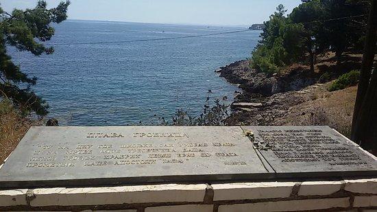 Corfu, Greece: Vidos- Plava grobnica