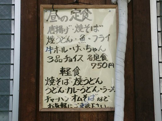 Kakamigahara, Japón: IMG_20160826_111557_large.jpg